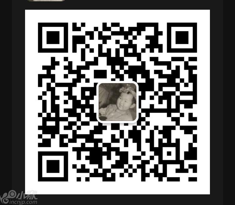 08F0D973-F3C1-4647-9FB7-8A724973AB80.jpeg