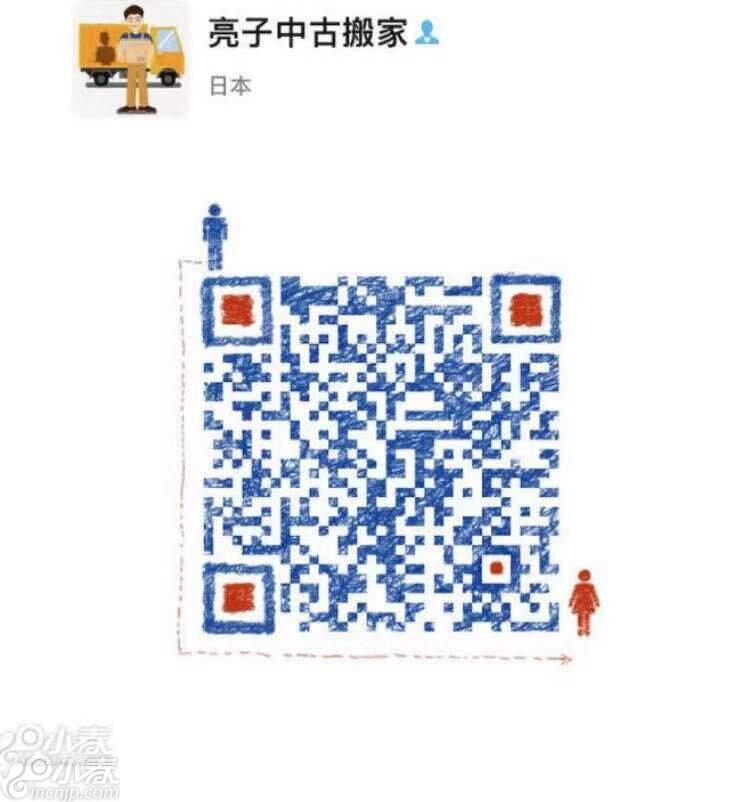 C89B3C71-B8E0-4EE1-B2E9-7EB5CA2028DE.jpeg