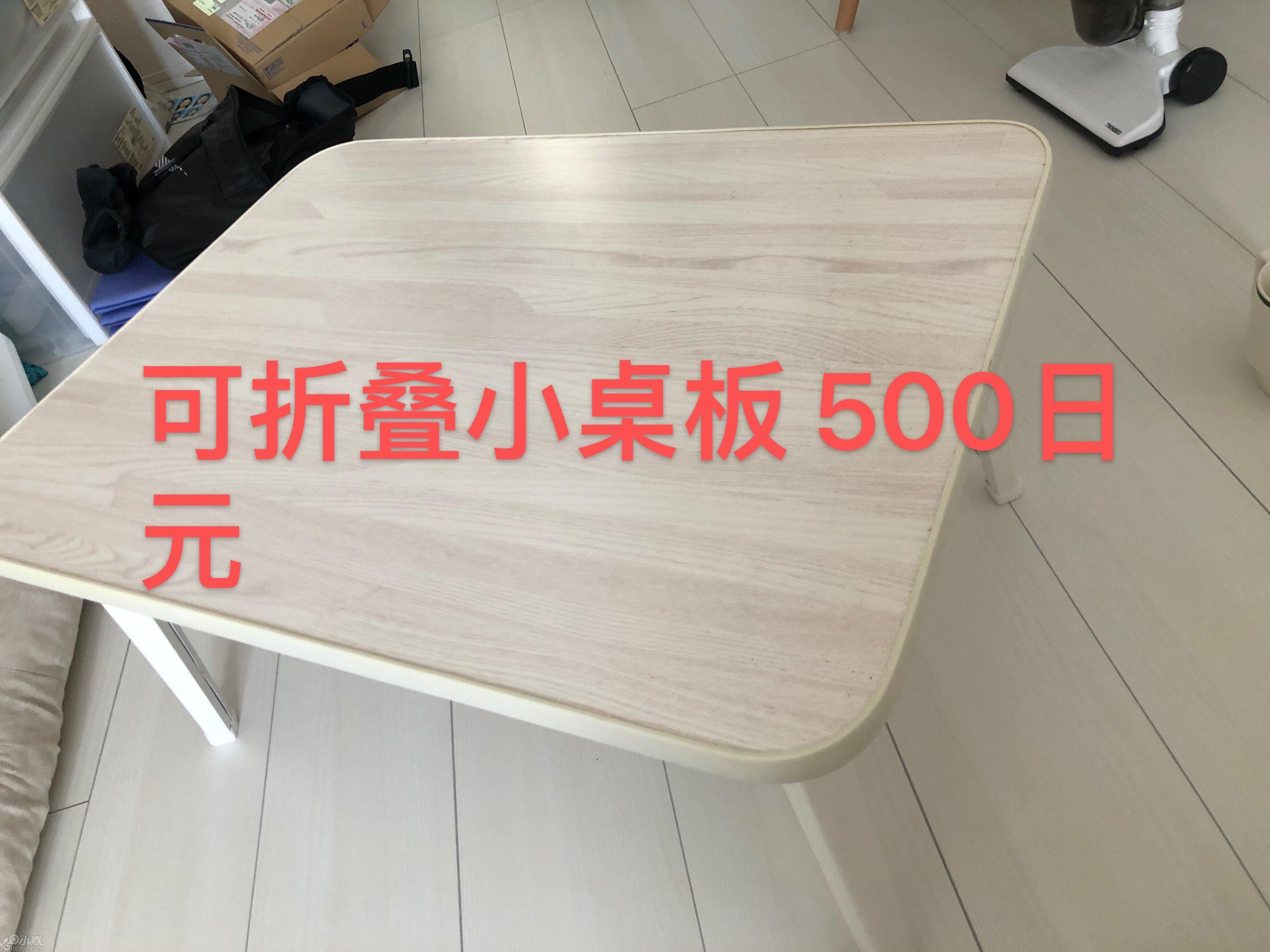 DEFF4598-2AFC-4337-8B6F-A1B00DA7F204.jpeg