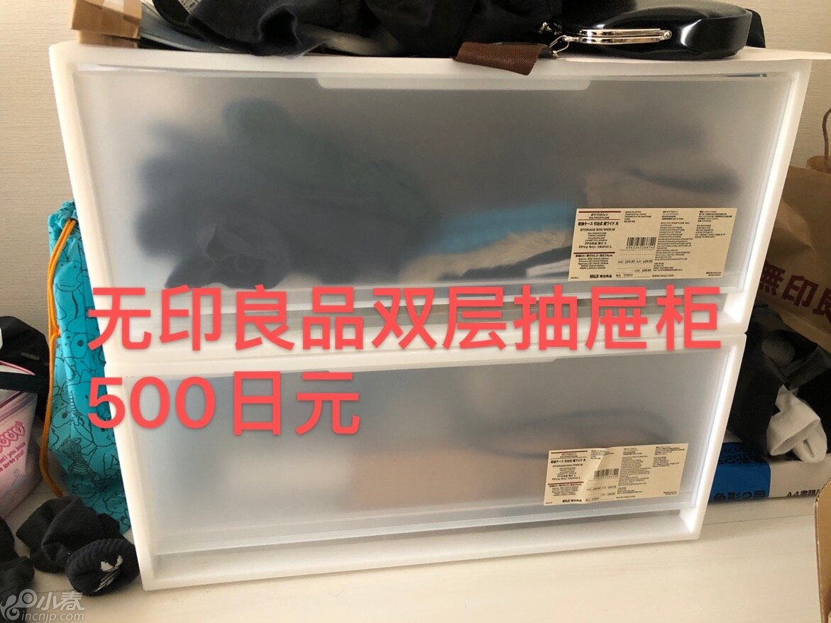 758E3AAD-0AFF-49F2-9291-D6A8C69667A0.jpeg