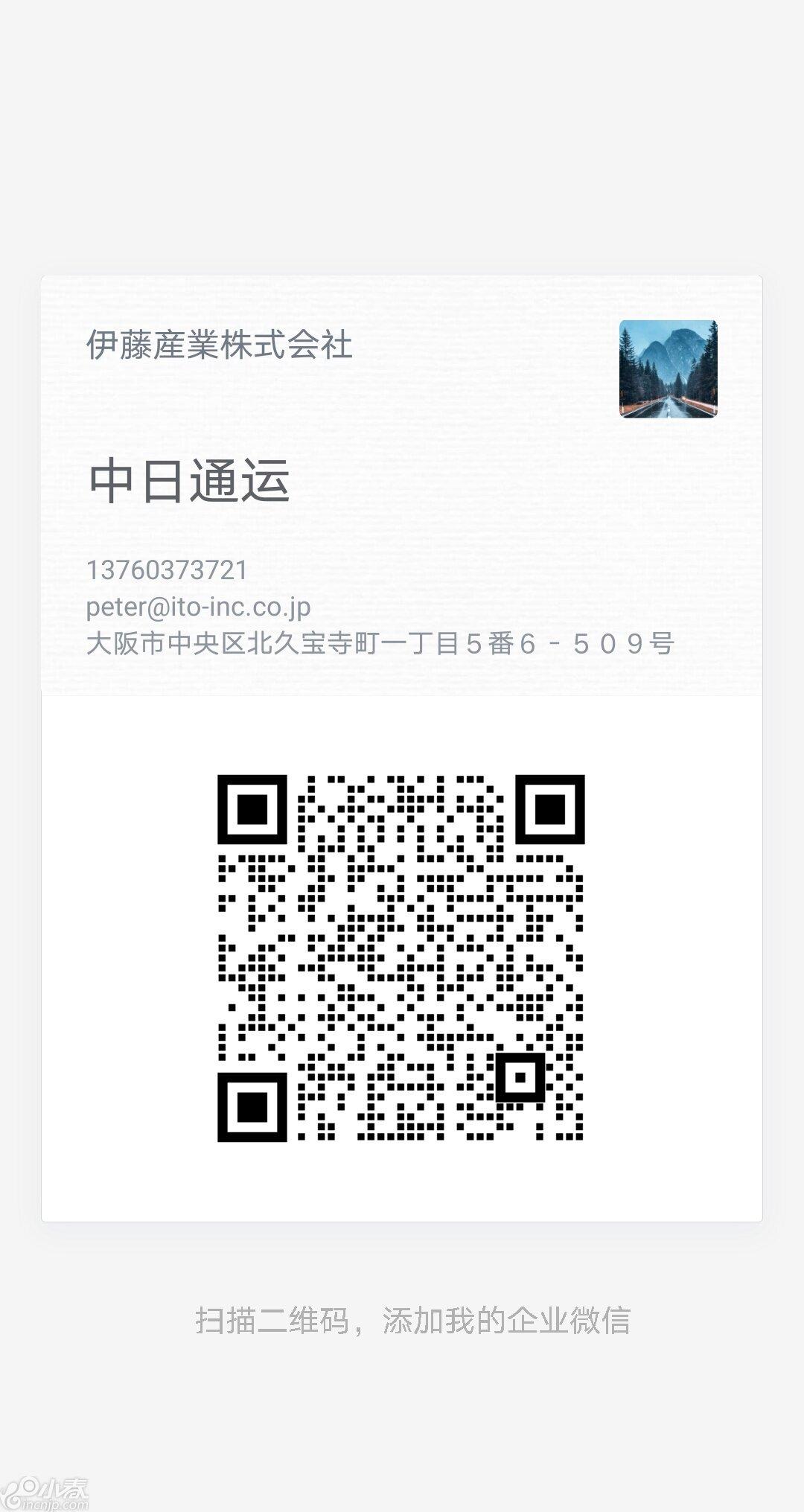 mmexport1622431897159.jpg