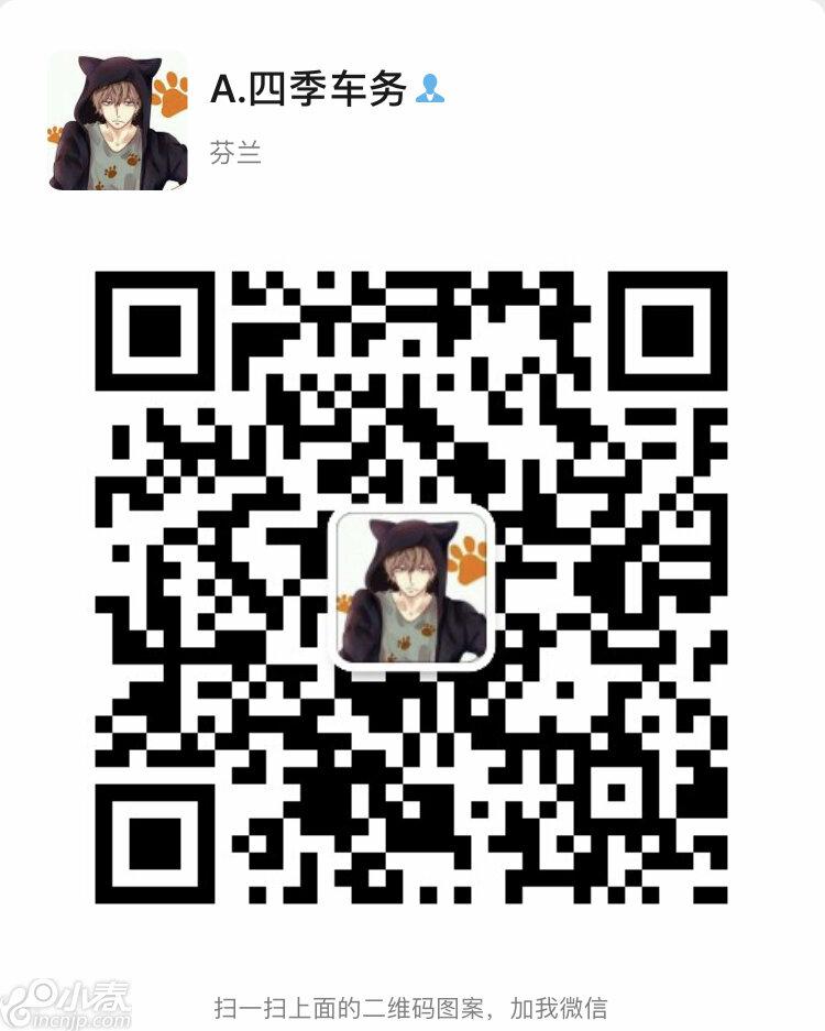 15E2683B-937E-4952-99CB-463FB6EBC5FE.jpeg