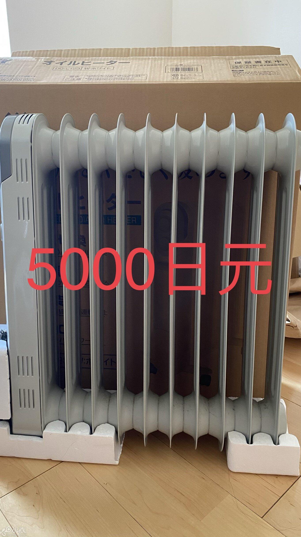 5618E37D-0814-49AA-97E3-D06C6743BD29.jpeg