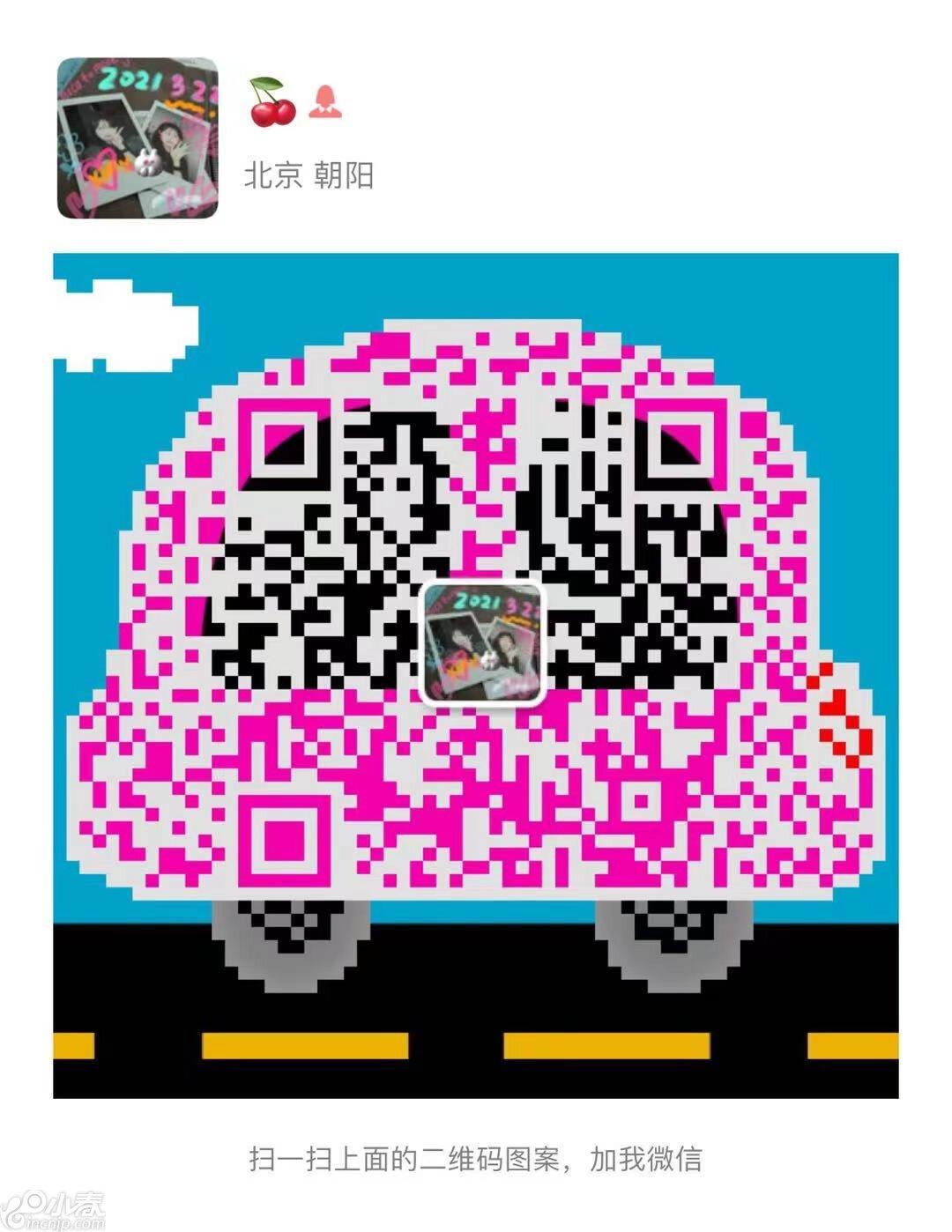 1840EBFC-2F64-48DA-864D-709630C809D9.jpeg