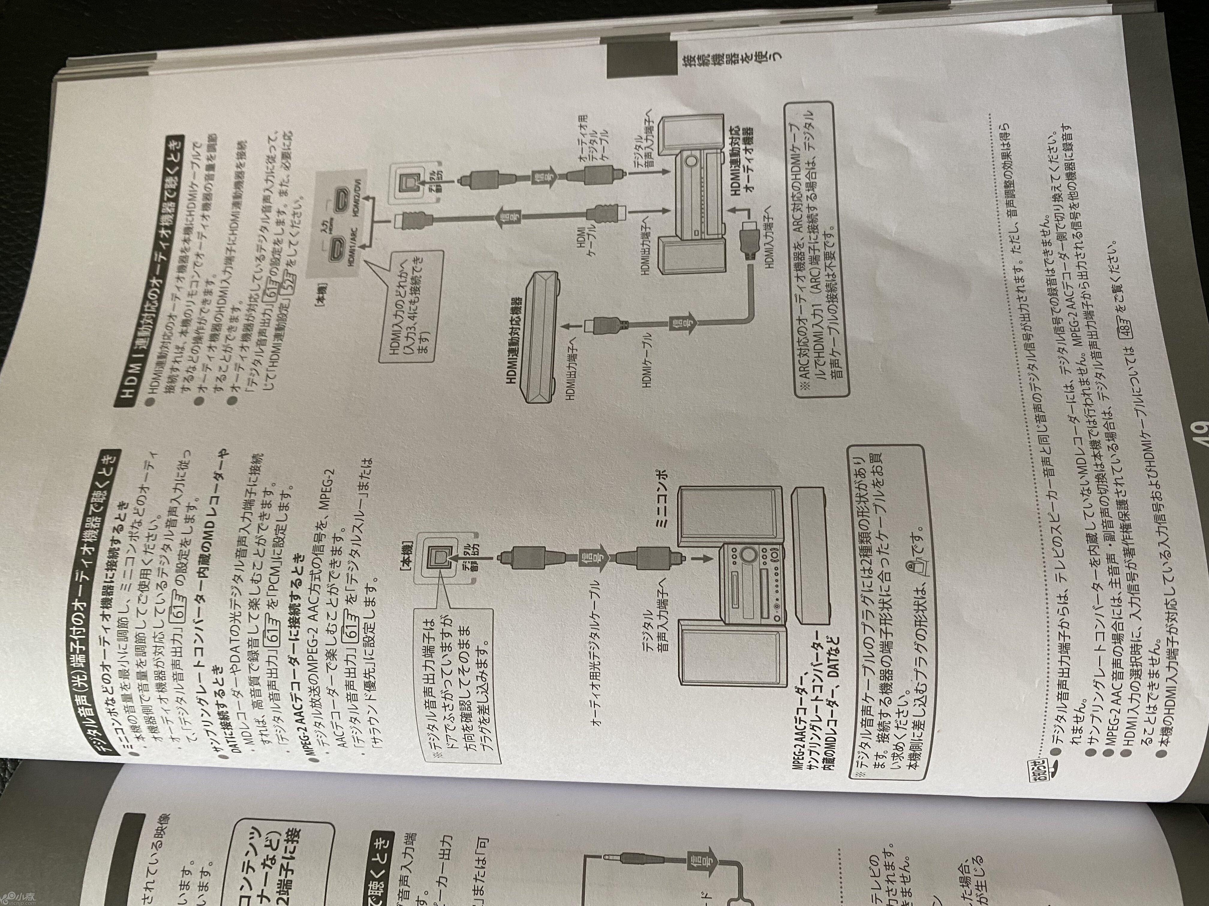 5D835A81-6B0A-43B8-963A-802F0AD07ACE.jpeg