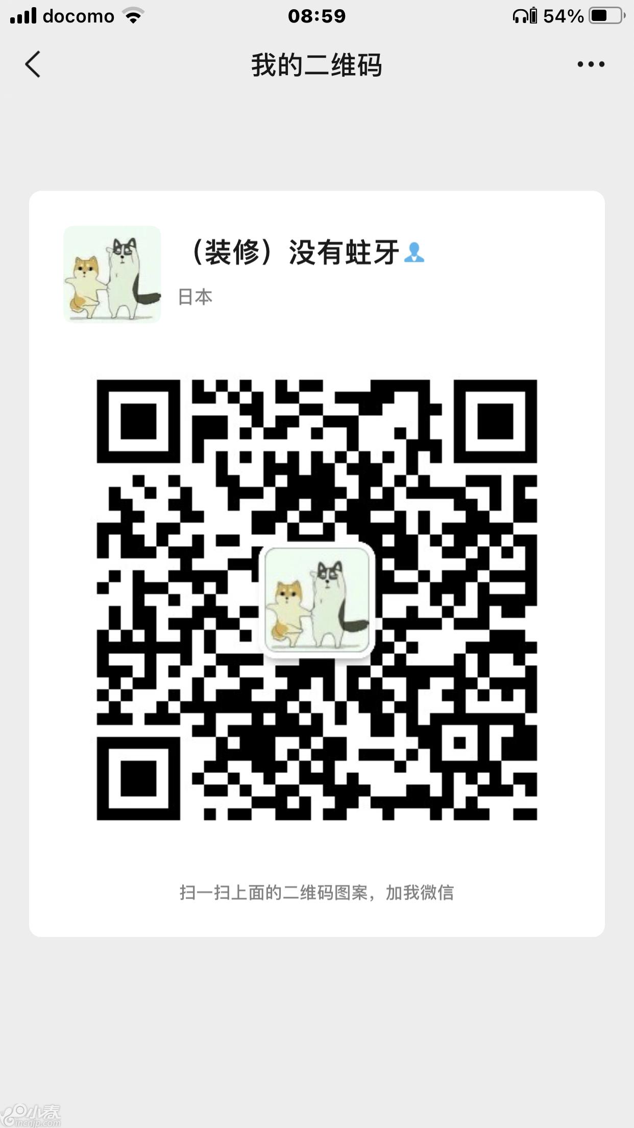 AA676756-5F53-4292-BB86-E6A949FEA72D.png