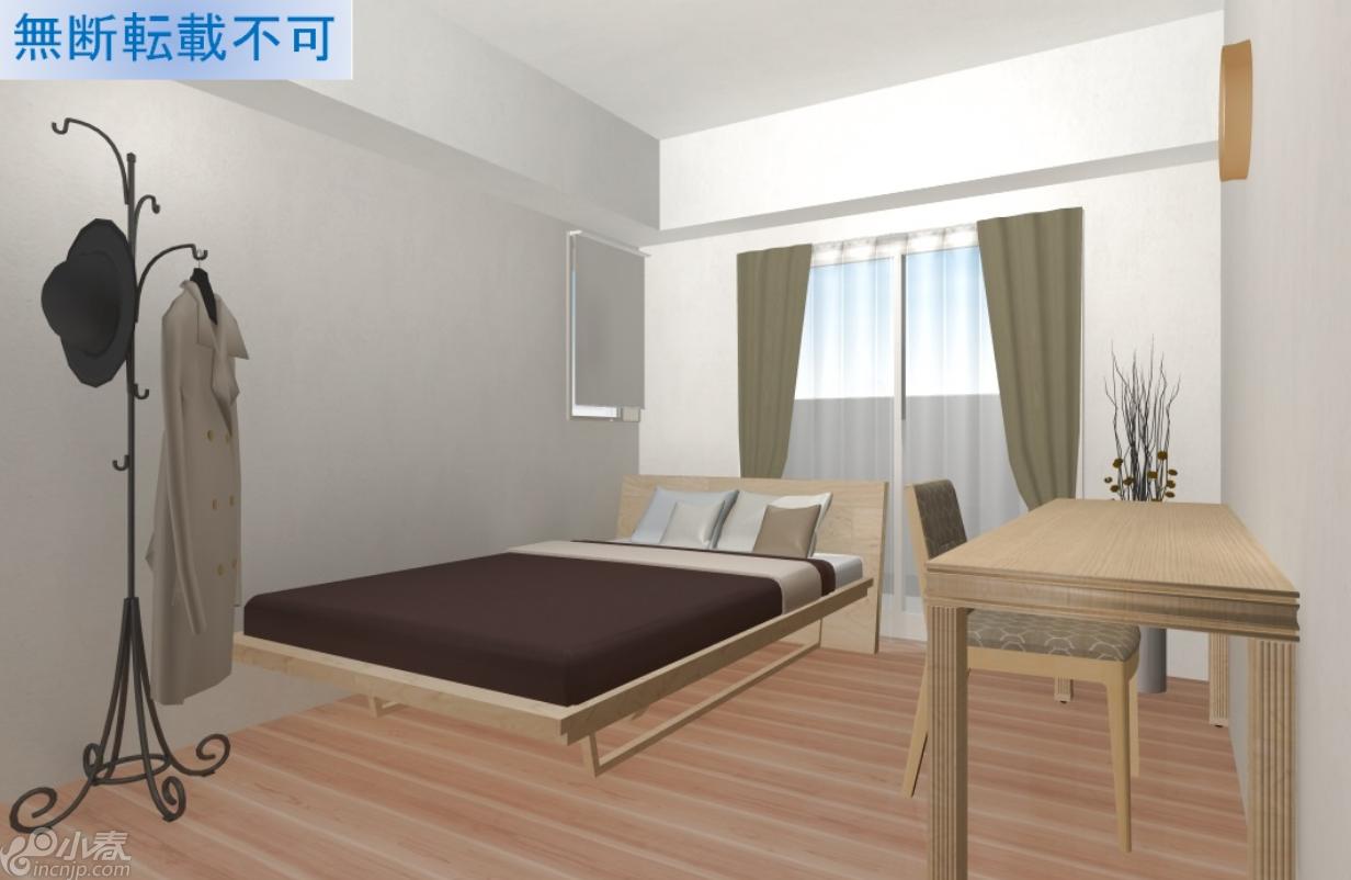 WeChat Screenshot_20211008142540.png