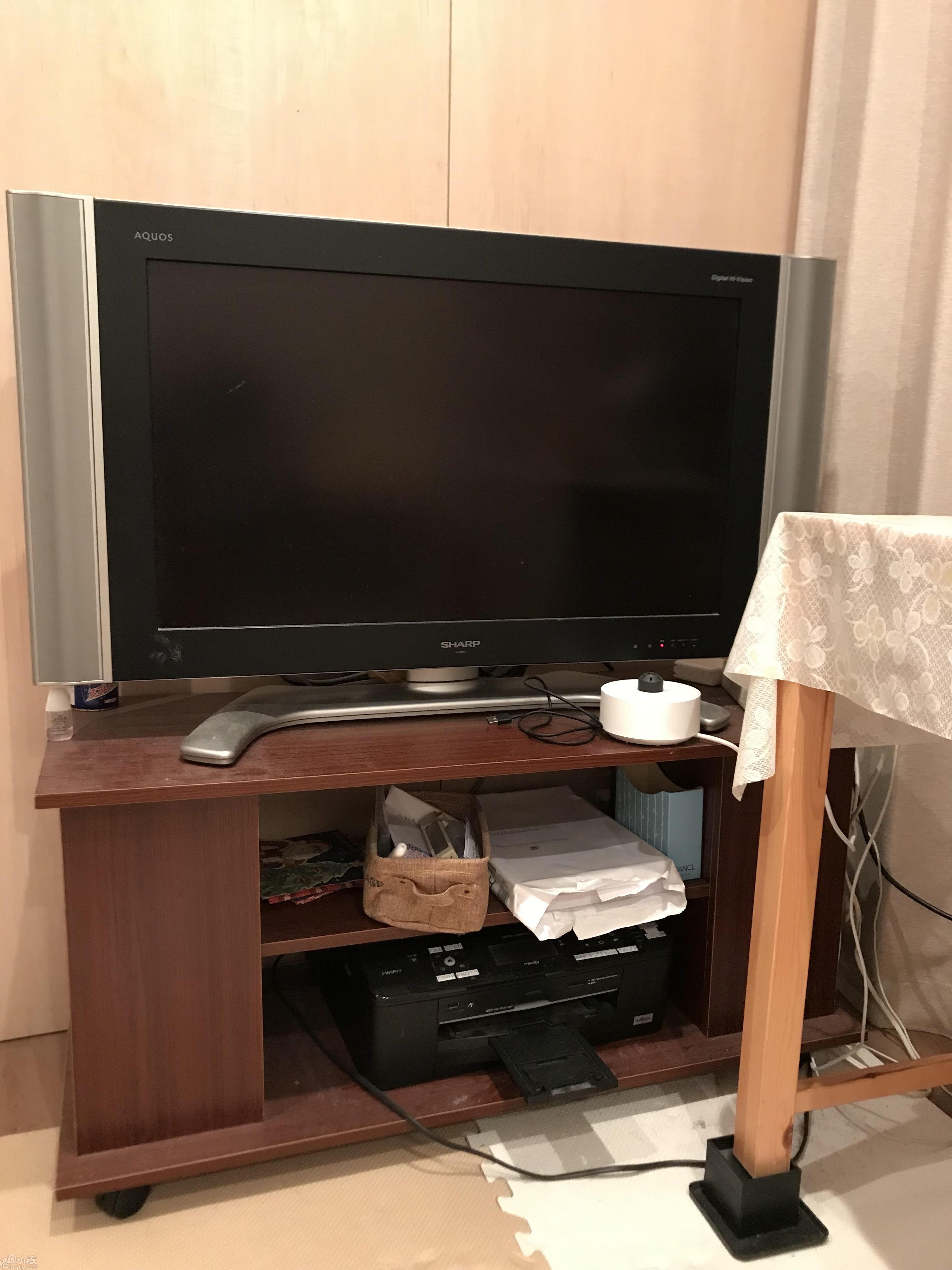 TV2.jpeg