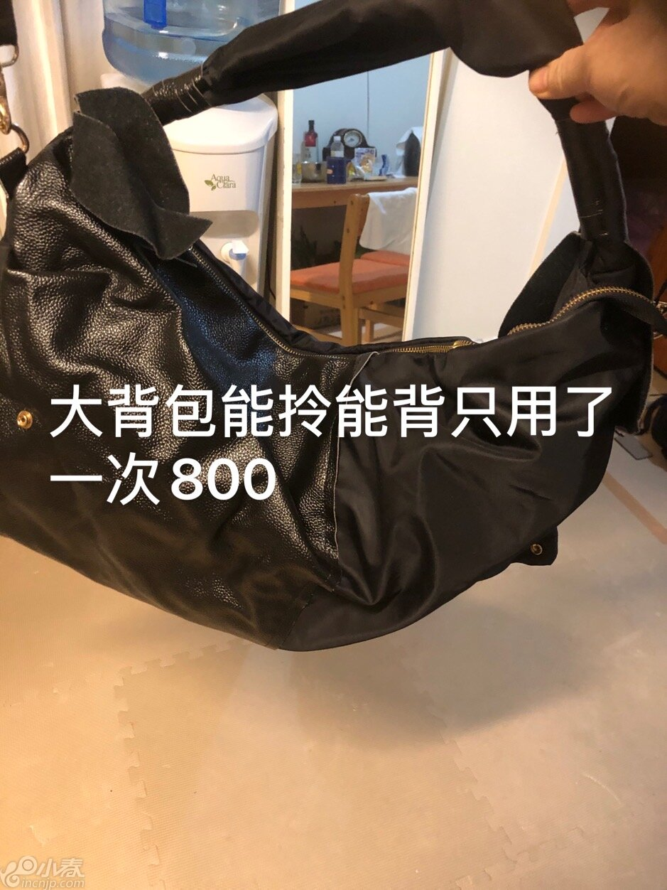 B60601AB-5E5E-4FDE-983C-E3F1ED7FCB99.jpeg