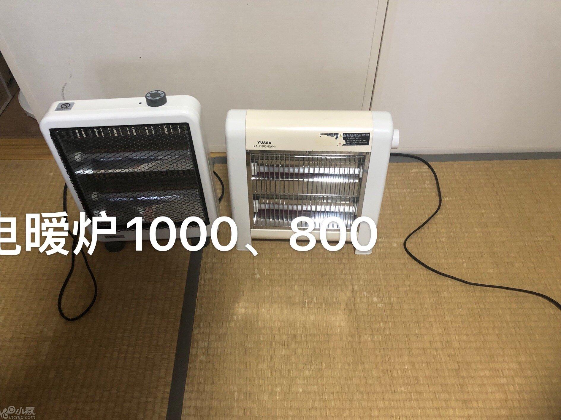 443B57D0-E7D0-4C5F-B232-A21857CFAF51.jpeg