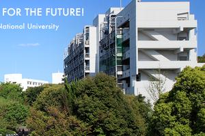 日本560所大学排名-15-横浜国立大学