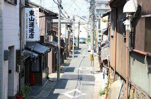日本买房&投资移民之注意事项全解析