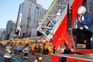 日本买房知识:日本的住宅火灾保险和地震保险