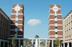 日本560所大学排名-96-立命館アジア太平洋大学