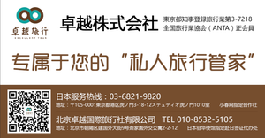 11/27巴士小春游~烤海贝自助+瀑布峡谷红叶+德国村夜灯
