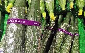 央视曝光:超市用胶带捆绑的蔬菜甲醛超标10倍