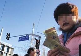 北京庙会门票黄牛加价出售 1天挣到4位数