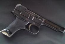 国会废除奥巴马控枪举措 美国精神病人将可以买枪了