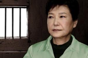朴槿惠明日将迎首次正式审判