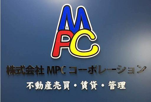 MPC不動産池袋本店