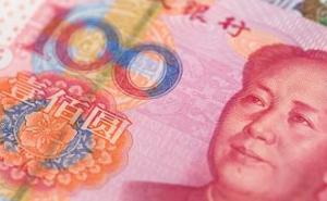 中国连续五个月增持美债