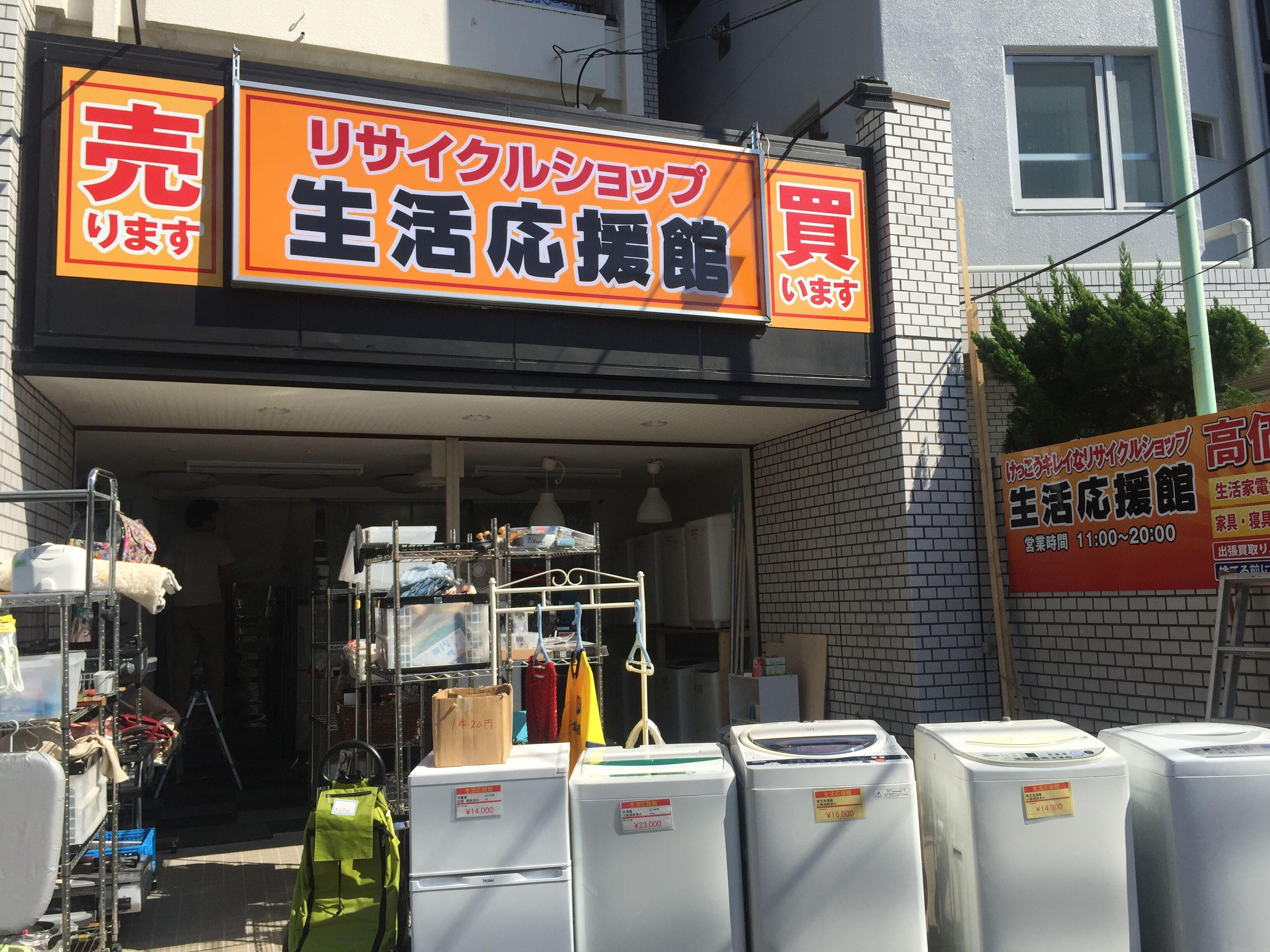 ▇▇▇亮姐精品中古专卖店▇▇▇