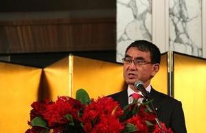 日本政府正式探讨就劳工问题诉诸国际法院