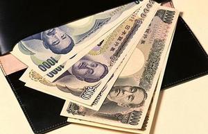日本蝉联美国最大海外债主