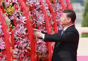 习近平等党和国家领导人出席烈士纪念日