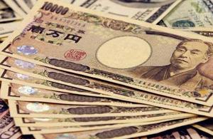 日本央行维持货币政策不变