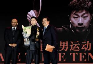 国际乒联球星颁奖盛典举行