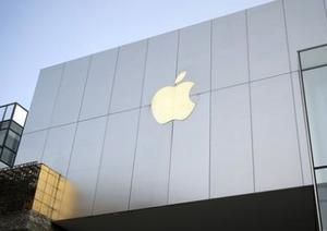 苹果公司总市值突破2万亿美元