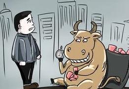 广州离婚名额黄牛代抢每单600元