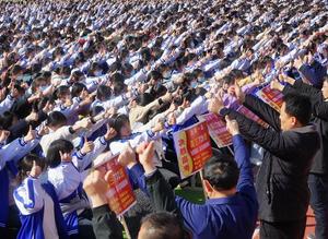 2000余名师生参加高考百日誓师