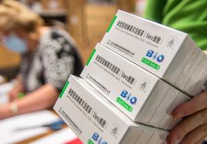 匈牙利开始接种中国新冠疫苗