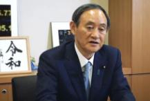 菅义伟月底将辞去首相职务