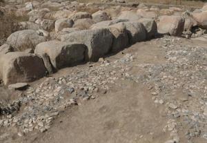 土耳其发现3500年前的马赛克