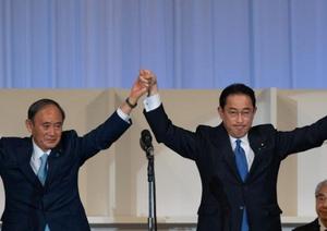 岸田文雄当选日本自民党第27任总裁
